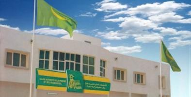 Mauritanie - Référendum : la HAPA promet une couverture médiatique équitable